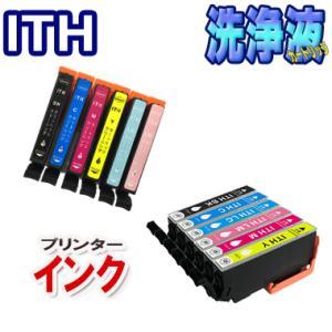 洗浄カートリッジ  エプソン ITH セット + EPSON ITH 互換インク セット  イチョウ プリンター EP-709A EP-710A EP-810A EP-711A EP-811A|inkoukoku