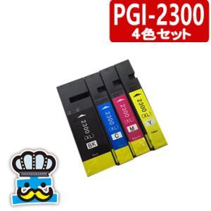キャノン PGI-2300XL/4MP 4色セット 互換インク CANON 純正より激安 PGI-2300XLBK PGI-2300XLC PGI-2300XLM PGI-2300XLY|inkoukoku