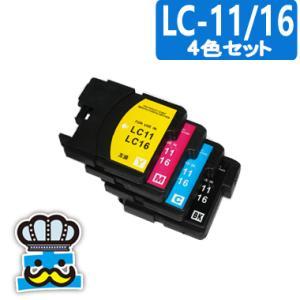 プリンターインク ブラザー MFC-J855DWN MFC-J950DWN MFC-J850DWN MFC-J800D MFC-J700DW MFC-J615N 対応 LC11/16|inkoukoku