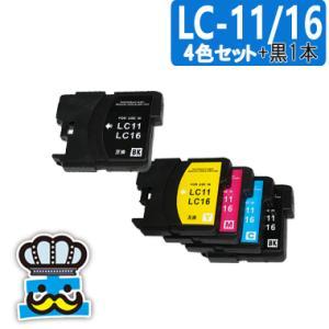 ブラザー LC11/16  4色セット+黒 プリンターインク 互換インクカートリッジ brother|inkoukoku