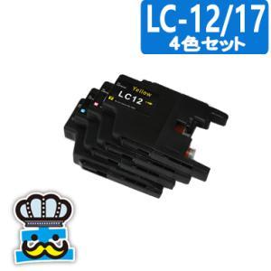 ブラザー LC17 互換インク 4色セット プリンターインク inkoukoku