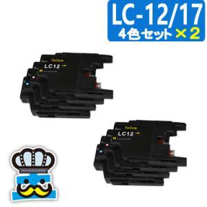 インク福袋 Brother ブラザー LC17  4色セット×2 互換インク  対応プリンター MFC-J6510DW MFC-J6710CDW MFC-J6910CDW MFC-J5910CDW inkoukoku
