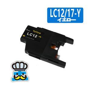 Brother ブラザー LC17-Y イエロー  単品 互換インクカートリッジ  MFC-J6510DW MFC-J6710CDW MFC-J6910CDW MFC-J5910CDW inkoukoku