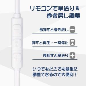 ボイスレコーダー ペン型  高音質 16GB 15時間連続録音 小型 軽量 ボールペン型 ICボイスレコーダー 大容量 高性能 inkoukoku 05