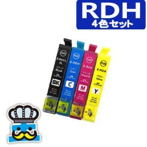 プリンターインク エプソン RDH  4色セット IC4CLRDH 互換インク EPSON PX-049A PX-048A|inkoukoku