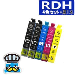 プリンターインク エプソン RDH  4色セット +黒1本 IC4CLRDH 互換インク EPSON PX-049A PX-048A|inkoukoku