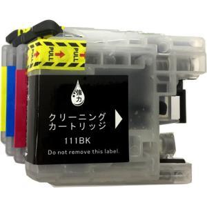 洗浄 カートリッジ LC111 ブラザー プリンター 目詰まり インク 出ない 解消  強力 クリーニング液 brothr inkoukoku 02