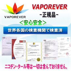 リキッド 電子タバコ VAPE 3本選択 5ml VAPOREVER  EMILI エミリ eGo AIO X6 X7 X8J  メンソール タール ニコチン0|inkoukoku|02