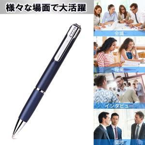 ボイスレコーダー ペン型  16GB 190時間録音 高音質 小型軽量 ICボイスレコーダー 大容量 ボールペン型|inkoukoku|02