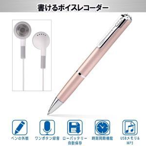 ボイスレコーダー ペン型  16GB 190時間録音 高音質 小型軽量 ICボイスレコーダー 大容量 ボールペン型|inkoukoku|03