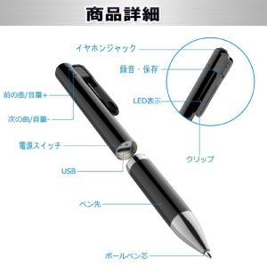 ボイスレコーダー ペン型  16GB 190時間録音 高音質 小型軽量 ICボイスレコーダー 大容量 ボールペン型|inkoukoku|06