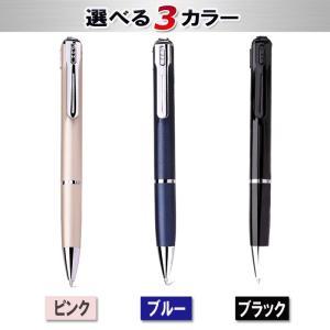 ボイスレコーダー ペン型  16GB 190時間録音 高音質 小型軽量 ICボイスレコーダー 大容量 ボールペン型|inkoukoku|07