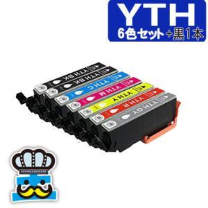 エプソン YTH  6色セット +黒1本 YTH-6CL ヨット EPSON プリンターインク 対応機種 EP-10VA EP-30VA inkoukoku