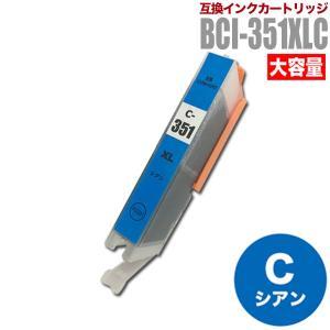プリンターインク キャノン Canon インクカートリッジ プリンター インク BCI-351XLC...