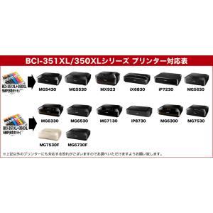 プリンターインク キャノン Canon インクカートリッジ プリンター インク BCI-351XLC シアン・大容量 カートリッジ|inkstore|02