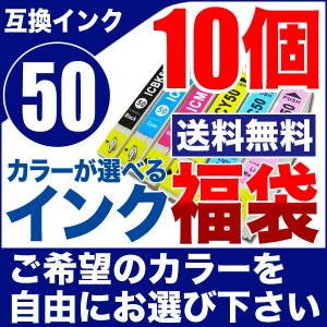 インクカートリッジ プリンターインク エプソン EPSON  ふうせんカラー品番:ICBK50(ブラ...
