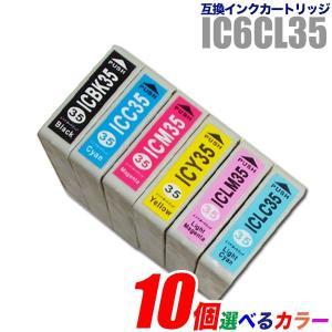 エプソン インクカートリッジ EPSON インク IC35 ...