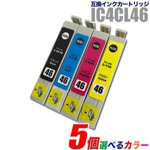 エプソン インク EPSON 互換インクカートリッジ IC46 5個選べるカラー ICBK46 ICC46 ICM46 ICY46 プリンターインク