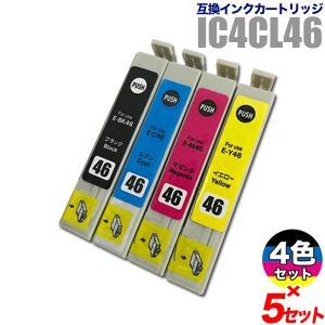 エプソン インク EPSON 互換インクカートリッジ IC46 4色セット ×5セット(IC4CL46)エプソン プリンターインク 送料無料