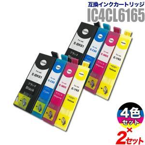 エプソン インクカートリッジ EPSON インク IC61 ...