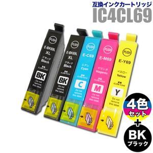 エプソン インクカートリッジ EPSON インク IC69 4色セット +ブラック1個 ICBK69...