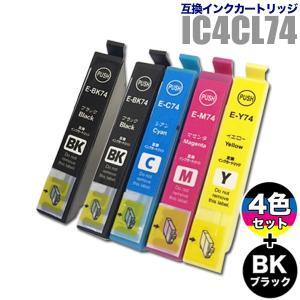 エプソン インクカートリッジ EPSON インク IC74 ...