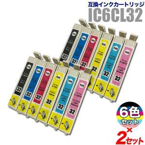 プリンター インク エプソン EPSON インクカートリッジ IC32 6色セット ×2セット(IC6CL32)エプソン プリンターインク カートリッジ|inkstore