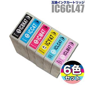 エプソン インクカートリッジ EPSON インク IC47 ...