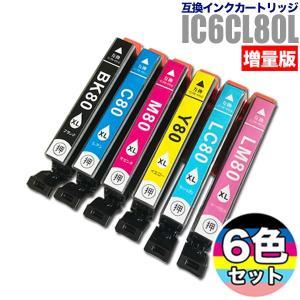 プリンターインクカートリッジ エプソン インクカートリッジ プリンターインク IC6CL80L とう...