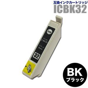 エプソン インクカートリッジ EPSON インク IC32 ...