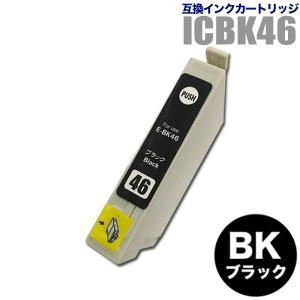 エプソン インク EPSON 互換インクカートリッジ IC46 ICBK46(ブラック)エプソン プリンターインク