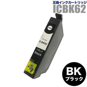エプソン インクカートリッジ EPSON インク IC62 ...