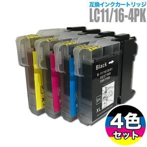 ブラザー インク brother 互換インクカートリッジ LC11 LC16 4色セット(LC11/16-4PK)ブラザー プリンターインク メール便送料無料