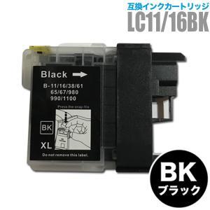 インクカートリッジ プリンターインク ブラザー brother カラー品番:LC11BK/LC16B...