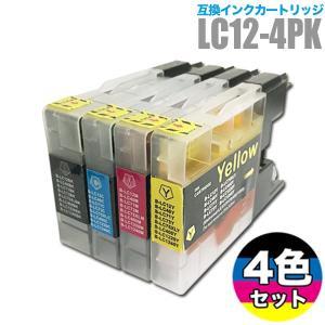 インクカートリッジ プリンターインク ブラザー brother カラー品番:LC12BK(ブラック・...