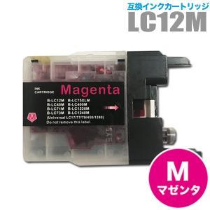インクカートリッジ プリンターインク ブラザー brother カラー品番:LC12M(マゼンタ・L...
