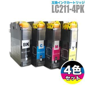 インクカートリッジ プリンターインク ブラザー brother カラー品番:LC211BK(ブラック...