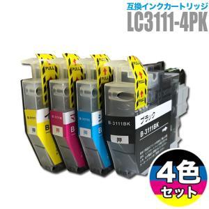 インクカートリッジ プリンターインク ブラザー brother カラー品番:LC3111BK(ブラッ...