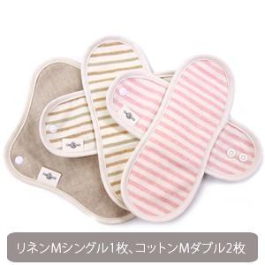 [ 布ナプキン 普通の日 ] Linten 人気のチョイ足しセット inner-direction