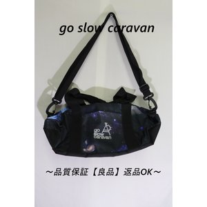 go slow caravan宇宙柄ショルバーハンドバッグ/新品未使用♪|innocence