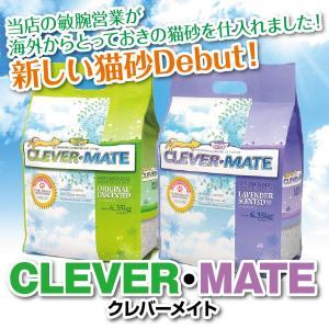 CLEVER・MATE‐6.35kg‐【クレバーメイト】【猫砂】【猫】【消臭】【トイレ】【新商品】【ベントナイト】|innocent-coltd-y