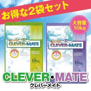 CLEVER・MATE 10kg 2袋セット クレバーメイト 【 猫砂 ネコ砂 ねこ砂 猫 猫トイレ砂 ペントナイト 消臭 固まる 】|innocent-coltd-y