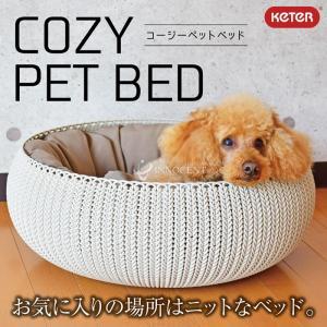 COZY PET BED【犬】【猫】【ネコ】【ベット 】【カドラー 】【ハウス 】【クッション】【ニット】【KETER】|innocent-coltd-y