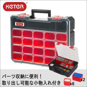 (ワケあり・擦れ傷)ディープオーガナイザー16【KETER】【工具箱】【収納】【DIY】【ツールボックス】【ケーター】【工具入れ】【道具入れ 】【日曜大工道具】|innocent-coltd-y