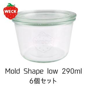 WECK Mold Shape 290ml 6個入【ウェック】【ガラス】【保存容器】【キャニスター】【オシャレ】|innocent-coltd-y