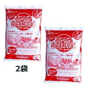 焼砂:ファイヤーサンド(10kg x 2袋)【砂遊び】【砂場】【抗菌砂】【砂】【すな】|innocent-coltd-y