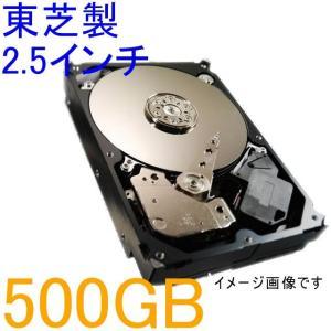 東芝製 2.5インチ 内蔵HDD 500GB SATA 9.5mm MQ01ABD050 PS3
