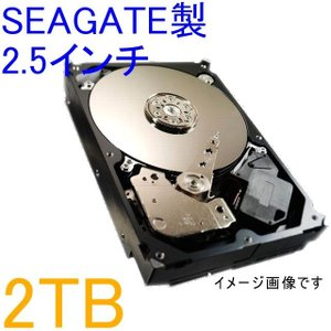 送料無料 Saegate製 2.5インチ 内蔵HDD 2TB SATA 7mm ST2000LM007