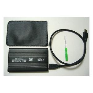 HDDケース USB3.0 2.5インチ SATA ブラック【メール便可能】 innovate