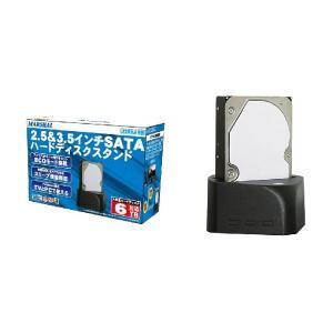 MARSHAL製 HDDスタンド SATA用 2.5/3.5インチ兼用 USB3.0対応 MAL-4935SBKU3 innovate